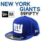 NEW ERA(ニューエラ)NFL ニューヨークジャイアンツ NY GIANTS 59FIFTY