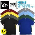 ニューエラ Tシャツ 無地 パフォーマンスTシャツ NEW ERA メンズ