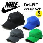 ナイキ キャップ NIKE Swoosh Dri-FIT 帽子
