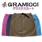 GRAMICCI グラミチ マウンテンスカート 森ガール グラミチスカート 2343-56J
