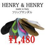 涼鞋 - HENRY&HENRY ヘンリーヘンリー ビーチサンダル ビーサン フリップ
