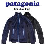 patagonia (パタゴニア)Mens R2 Jacket フリースジャケット 25138