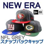 NEW ERA(ニューエラ) NFL GREY スナップバックキャップ