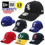 ニューエラ NEW ERA ローキャップ MLB アメリカンリーグ 9TWENTY