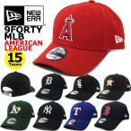 ニューエラ NEW ERA MLB アジャスタブル キャップ 9FORTY アメリカンリーグ