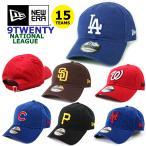 ニューエラ キャップ 9TWENTY MLB ナショナルリーグ NEW ERA
