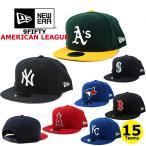 ニューエラ キャップ 9FIFTY MLB アメリカンリーグ NEW ERA