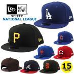 ニューエラ キャップ 9FIFTY MLB ナショナルリーグ NEW ERA
