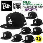 ニューエラ キャップ 9FIFTY MLB ナショナルリーグ BLACK & WHITE NEW ERA