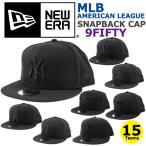 ニューエラ キャップ 9FIFTY MLB アメリカンリーグ BLACK ON BLACK NEW ERA