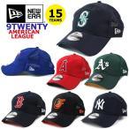 ニューエラ キャップ ダッドハット メッシュキャップ 9TWENTY MLB アメリカンリーグ NEW ERA