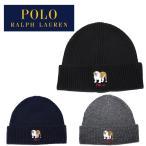 ポロ ラルフローレン ニット帽 ニットキャップ ブルドッグ Polo Ralph Lauren BULLDOG CUFF
