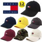 トミー ヒルフィガー キャップ TOMMY HILFIGER ARDIN CAP