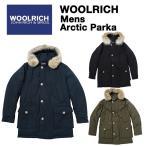 Woolrich (ウールリッチ) ARCTIC PARKA アークティック パーカ ダウンコート