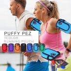 ランニング スマホケース i-Phone7 i-Phone7plus スポーツ アーム ポーチ 腕  レディース メール便 送料無料 PUFFY PEZ