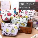 ポーチ フルーツ 柄 かわいい レモン パイナップル ストロベリー スイカ メール便 送料無料 PUFFY PEZ