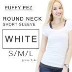 フレンチスリーブ セクシー タイト Tシャツ フィット レディース 無地 ラウンドネック 半袖 ホワイト 白 white メール便 送料無料 PUFFY PEZ
