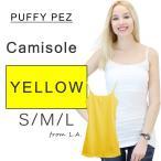 ショッピングキャミソール キャミソール イエロー 黄色 yellow セクシー タイト フィット 無地 アジャスター ベーシック シンプル インナー S M L メール便 送料無料 セール