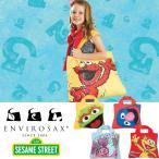 ENVIROSAX エンビロサックス エコバッグ セサミストリート #Sesame Street インポート PUFFY PEZ メール便 送料無料