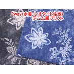2way(水着・レオタード生地):2wayデニム風プリント