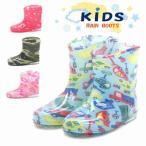 子供用キッズ 雨具 長靴(14cm/15cm/16cm/17cm/18cm)たいくつな雨の日も履いて遊びに行きたくなるようなカラーラインナップ!キッズレインブーツ子供用長靴・男
