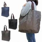 トートバッグ シンプルトート 巾着 ショッピングバッグ エコバッグ 旅行やアウトドア、スポーツ 軽量 大容量ボストンバッグ bag-sho-4688570-4404