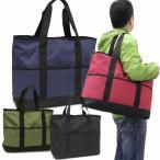 大容量 トートバッグ ボストンバッグ 鞄 バッグ A4対応 カジュアルバッグ 天ファスナー ナイロン出ポケットトート 通学 通勤