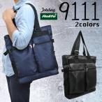 トートバッグ ショルダーバッグ 鞄 バッグ A4対応 カジュアルバッグ 天ファスナー ナイロン出ポケットトート 通学 通勤