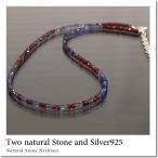 Yahoo!PUICK天然石ストーンネックレス (2mm/40〜45cm)ガーネット・アイオライト使用!シルバー925金具・自分用にはもちろんプレゼントにも!sn-1181822