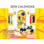 カレンダー2018 おしゃれ 画像