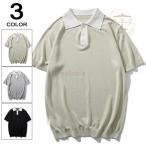 ゴルフウェア メンズ ポロシャツ 半袖 切り替え 冷感 ニット リブ編み 無地 夏 涼しい 薄手 カジュアル 父の日
