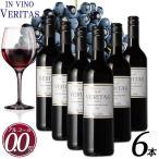 【送料無料】【ノンアルコールワイン】[6本セット] インヴィノ・ヴェリタス VINCERO TINTO 甘口 ドイツ産 赤ワイン 贈り物 お祝い 750ml