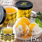 【父の日ギフト】【送料無料】チーズタルト専門店PABLO チーズタルトアイス <15個入>  お祝い 【メーカー直送 代引き不可】  お取り寄せ