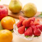 【送料無料】季節のイチゴと柿&りんご&ラ・フランス フルーツ詰合せ【メーカー直送 代引不可】 スイーツ お歳暮 冬の果物ギフト