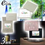 【RING BELL リンベル 】カタログギフト カードタイプ お酒の贈りもの 「桜花コース」e-gift 出産内祝い ちゃお カタログギフト