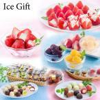 【送料無料】【ICE Gift】お花いちご ひとくちジェラート チョコアイスボール 春摘み 一口アイス 誕生日プレゼント  ギフト プレゼント 夏のひんやりスイーツ