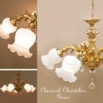 シャンデリア クラシカルシャンデリア グレース 5灯 YG18207-5P   LED電球対応 送料無料