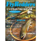 Fly Rodders(フライロッダーズ) 創刊第3号