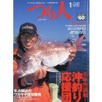 月刊 つり人 2004年1月号