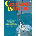 クルージング・ワールド(CRUISING WOR