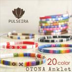 pulseira_o-an