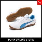 PUMA プーマ プーマクラシコ C II フットサル 25 Puma White-Bleu Azur-Black