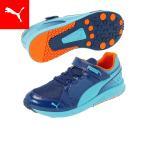 PUMA プーマ プーマスピードモンスター V3 17 TWILIGHT BLUE-Blue Atoll