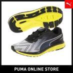 プーマ PUMAスピード 500 イグナイト ディスク V2【メンズ ランニングシューズ】