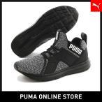 プーマ PUMA エンゾ マルチニットメンズ ランニング スニーカー シューズ2018年秋冬