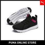 プーマ アウトレットレディース ランニング トレーニング スニーカー PUMA エンゾ FEMME ウィメンズ スニーカー