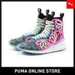 プーマ PUMA PUMA X SOPHIA WEBSTER PEARL CAGE GRAPH MID WNS【レディース ソフィア ウェブスター スニーカー】