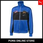 PUMA(プーマ)『PUMA x RHUDE トラック ジャケット』