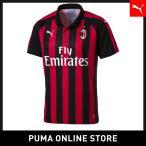 ショッピングプーマ プーマ PUMA AC MILAN SS ホーム レプリカシャツ メンズ サッカー ACミラン ユニフォーム 2018年秋冬