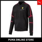 ショッピングプーマ PUMA プーマ SF Sweat Jacket【メンズ モータースポーツ フェラーリ スウェット 長袖】